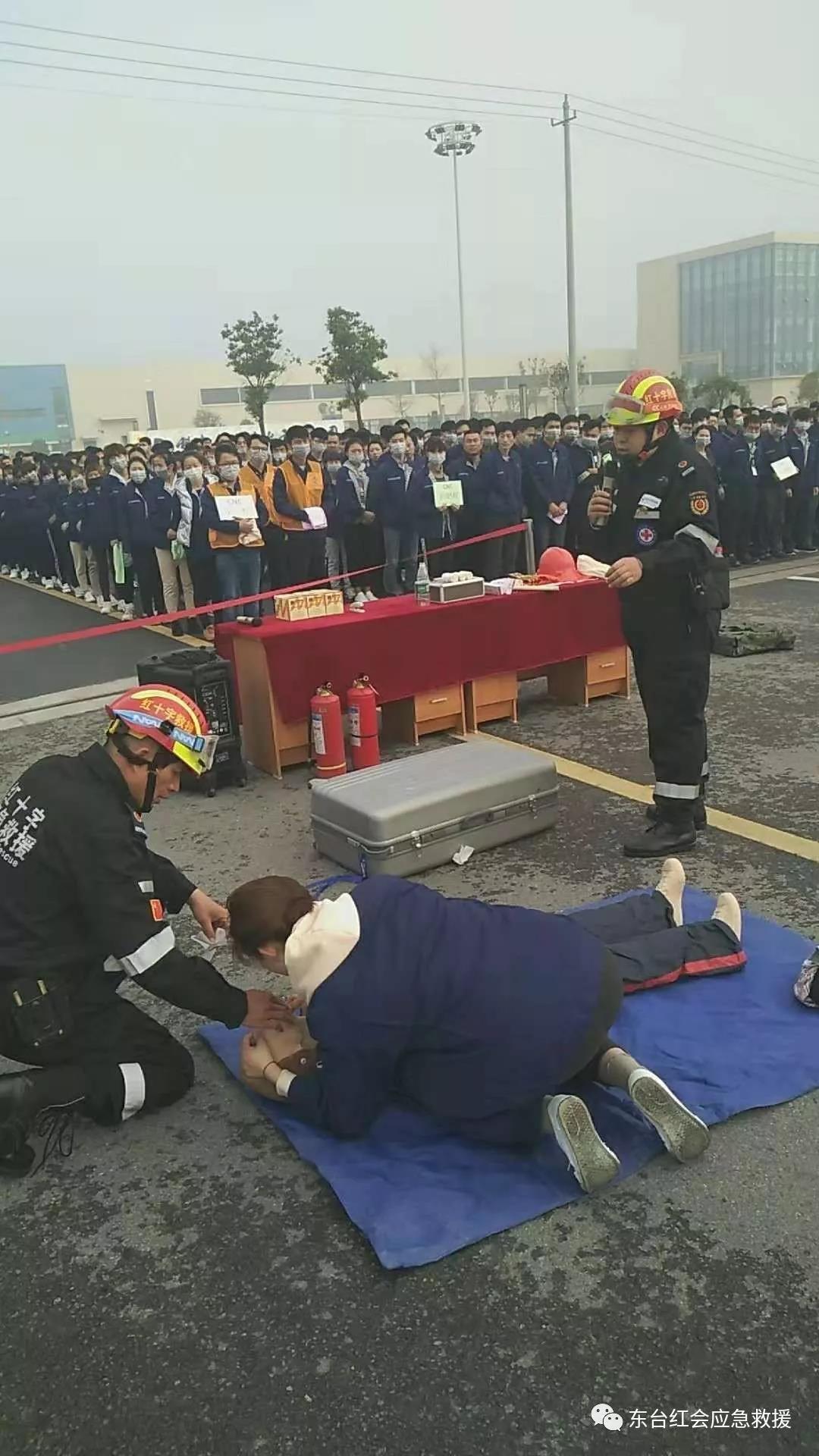 红十字应急救援队协助科森科技开展应急演练_东台市